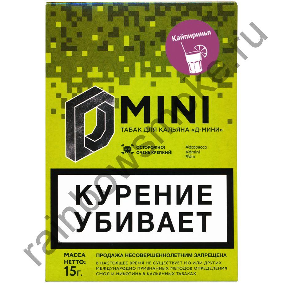 D-mini 15 гр - Кайпиринья