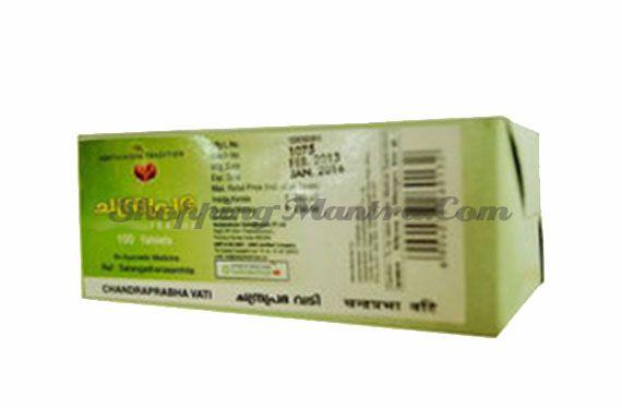 Аштаваргам Кашаям в таблетках Вайдьяратнам Оушадхасала | Vaidyaratnam Oushadhasala Ashtavargam Kashayam Gulika Tablets