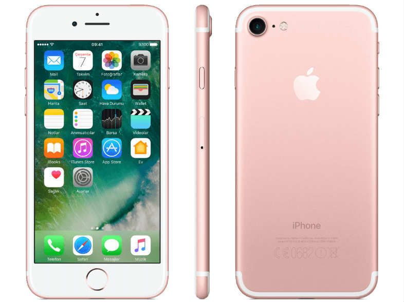 Apple iPhone 7 32GB LTE Rose Gold (MN912RU/A)