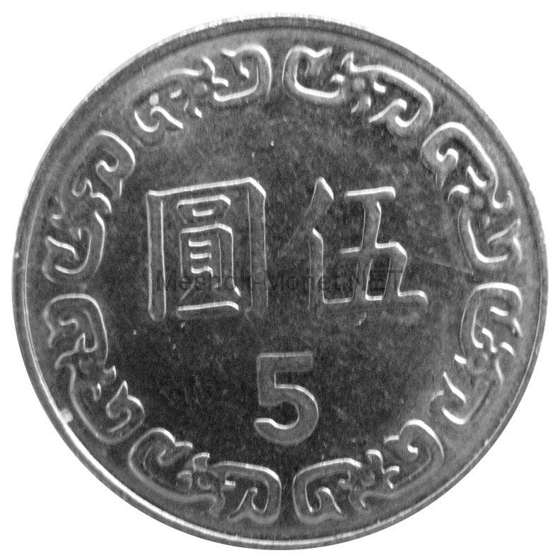 Тайвань 5 юань