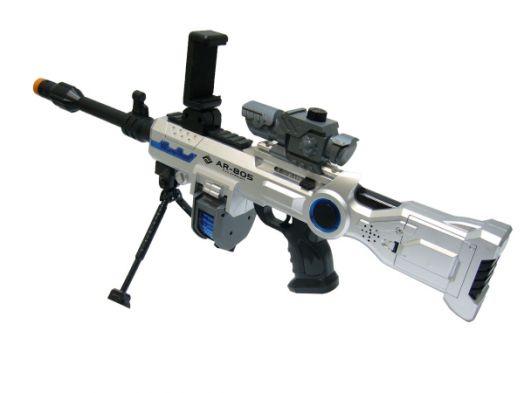 AR GAME AR-805-2 автомат