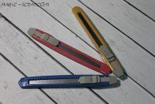 Ножи канцелярские маленькие