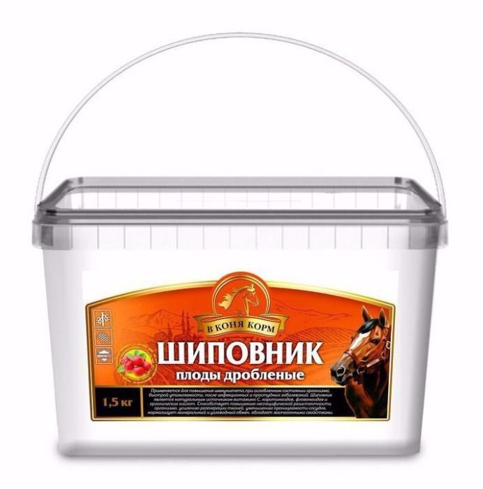 """Шиповник (плоды дробленые) """"В коня корм"""". 1,5 кг"""