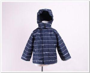 Куртка  ветровка для мальчика Name it