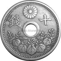 Япония 10 сен 1920 г.