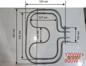 Тэн для электродуховки универсальный 1200 Вт + 800 Вт.