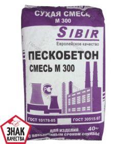 Пескобетон М-300 25кг SIBIR ГОСТ 3515-97