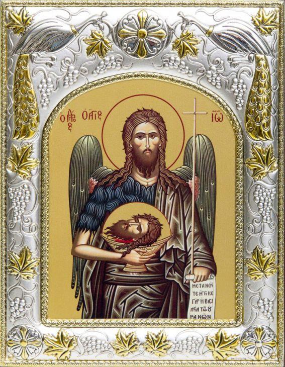 Серебряная икона именная Иоанн Предтеча (14*18см., гальванопластика, Россия-Италия)