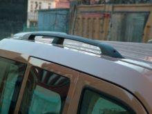 Рейлинги на крышу, Voyager, алюминий черный, кор. база