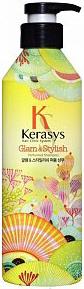 KeraSys Кондиционер для волос Гламур с дозатором 600 мл
