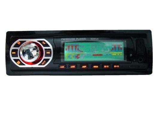 Автомагнитола MP3 Орбита CL-8246