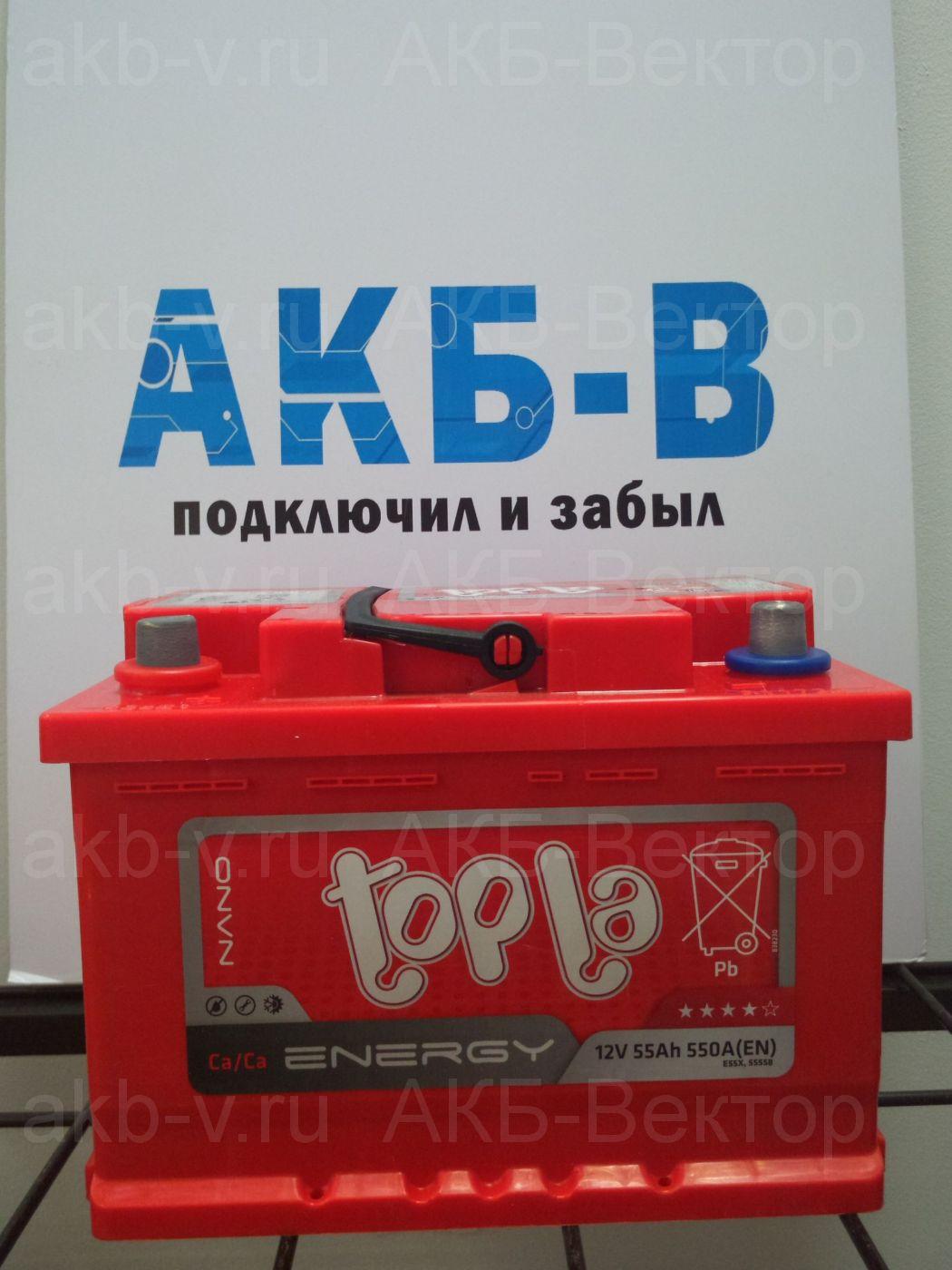 Topla Energy 55Ач 550А(EN) низкий