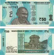 Индия 50 Рупий 2017 UNC