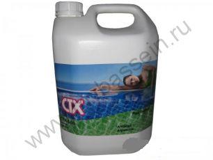 CTX 500, 5 л
