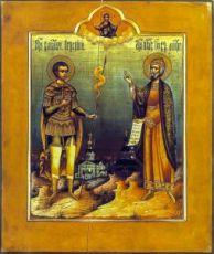 Икона Иов Многострадальный и Прокопий Великомученик (копия старинной)