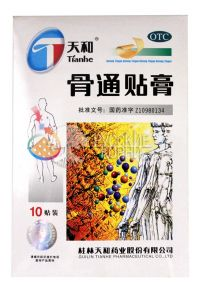 Пластырь для лечения суставов Тяньхэ Гутун Тегао 10шт.