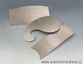 Цикли фигурные Veritas 0.4 мм в комплекте 3 шт 05K20.20 М00003535