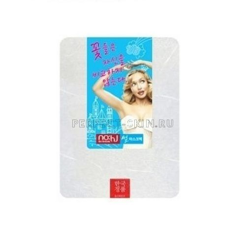 NO:HJ SSUL Mask Pinup Girl Manuka Honey 25 g