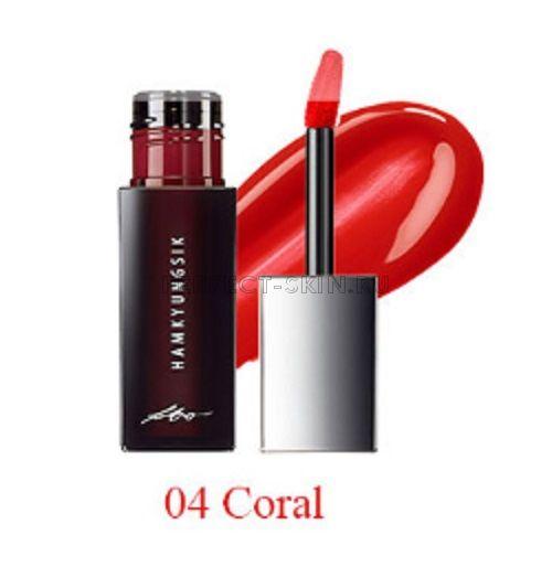 The Saem By Hamkyungsik Lip And Cheek 04 Coral 4g