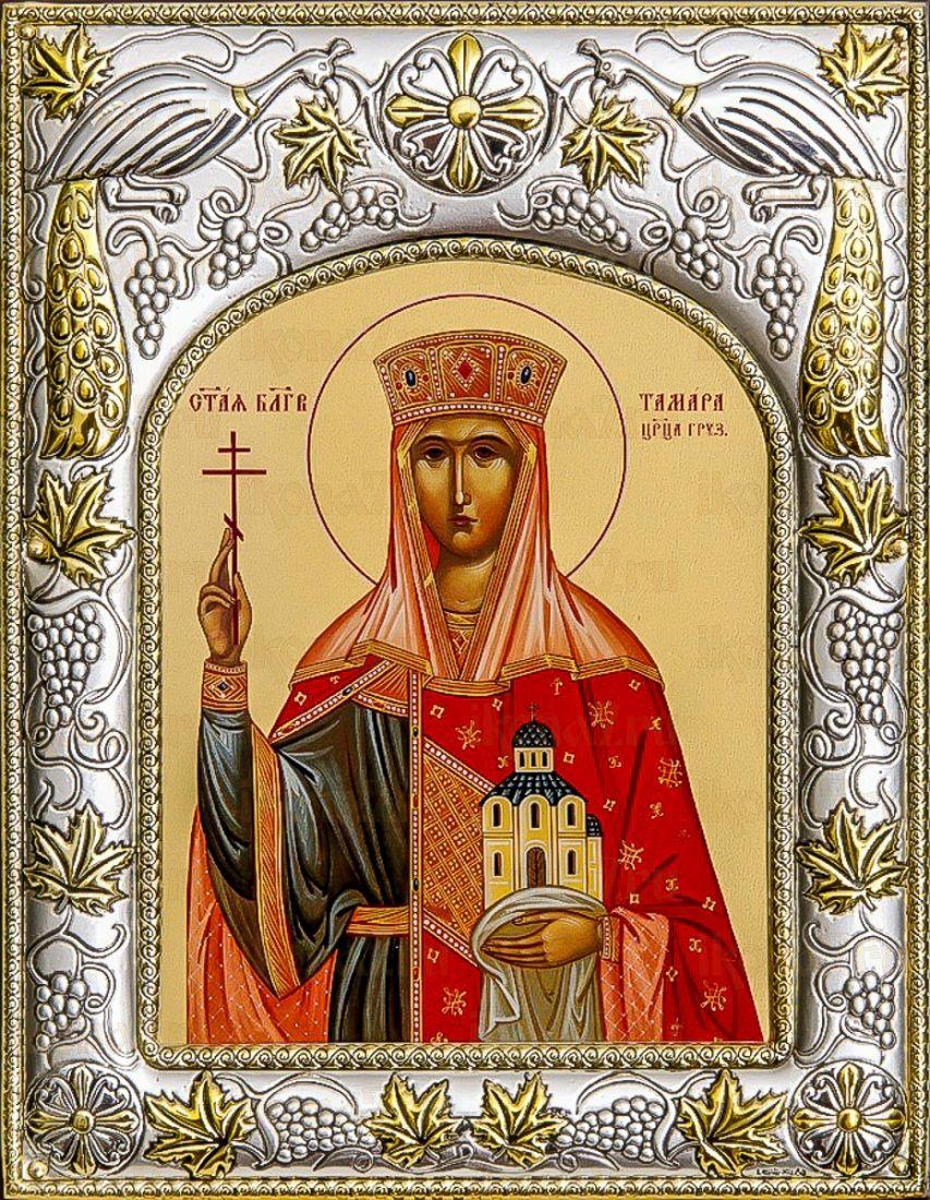 Тамара, царица (14х18), серебро