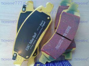 Колодки тормозные передние, EBC Yellow Stuff, для Quattro 3.0 TFSI