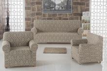 "Набор чехлов для дивана ""KARNA"" MILANO + 2 кресла (бежевый) Арт.2683-6"