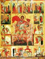 Икона Димитрий Солунский (копия 16 века)