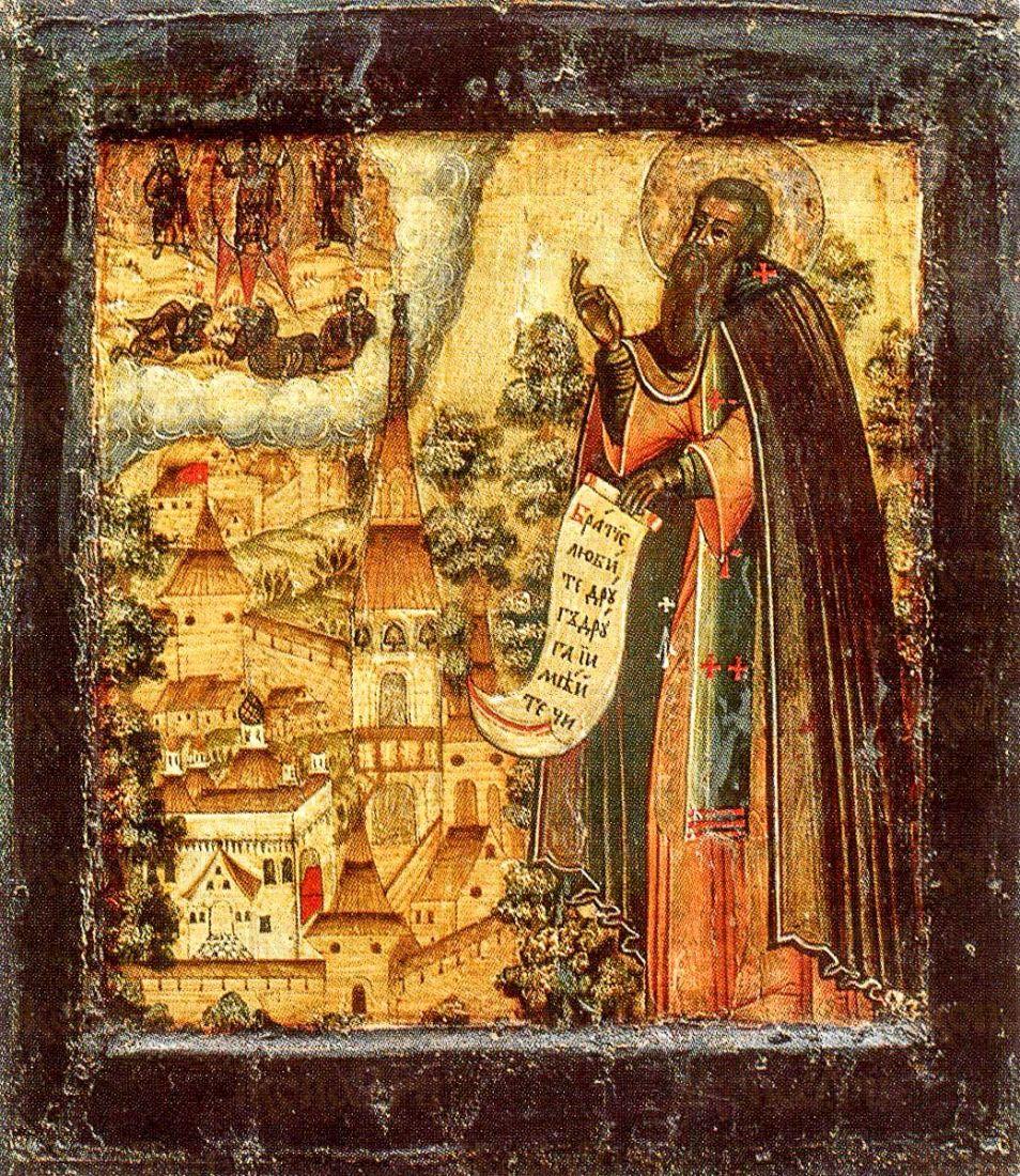 Икона Геннадий Костромской (копия 17 века)