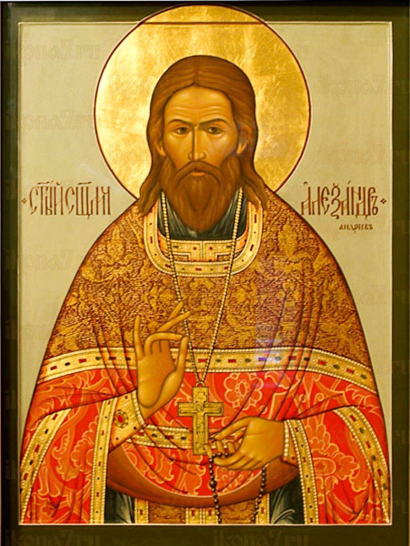 Икона Александр Андреев