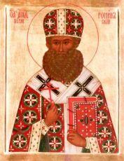 Икона Андроник Пермский