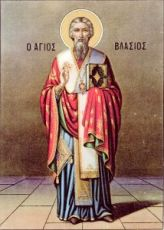 Икона Власий Севастийский (копия старинной)