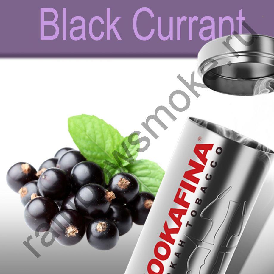 Hookafina Gold 250 гр - Black Currant (Черная Смородина)