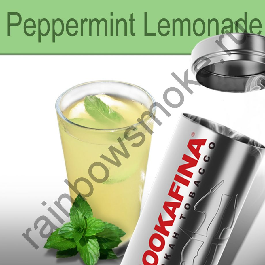 Hookafina Gold 250 гр - Peppermint Lemonade (Лимонад с Перечной Мятой)