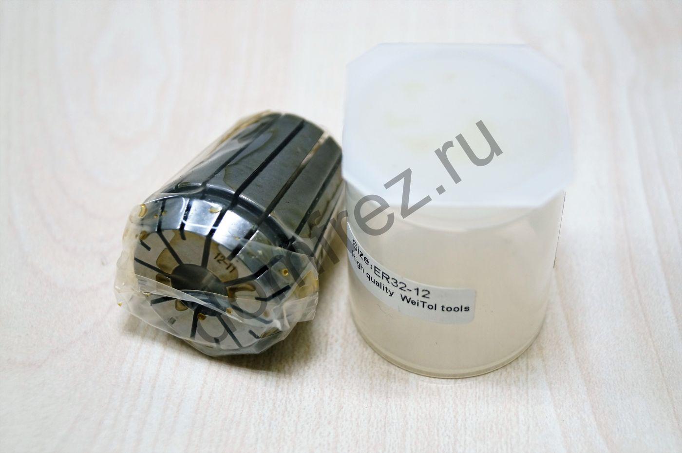 Цанга ER32-12