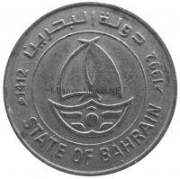Бахрейн 50 филс 1992 г.
