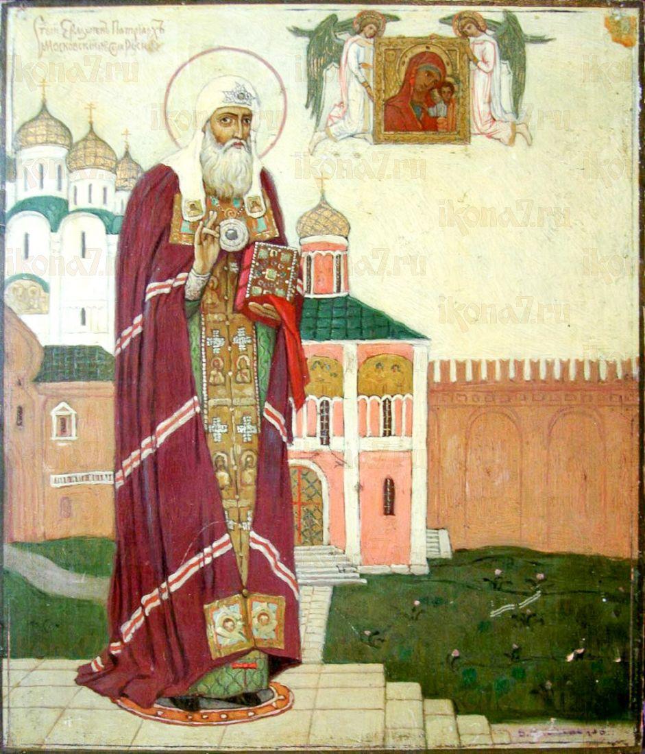 Икона Ермоген Московский