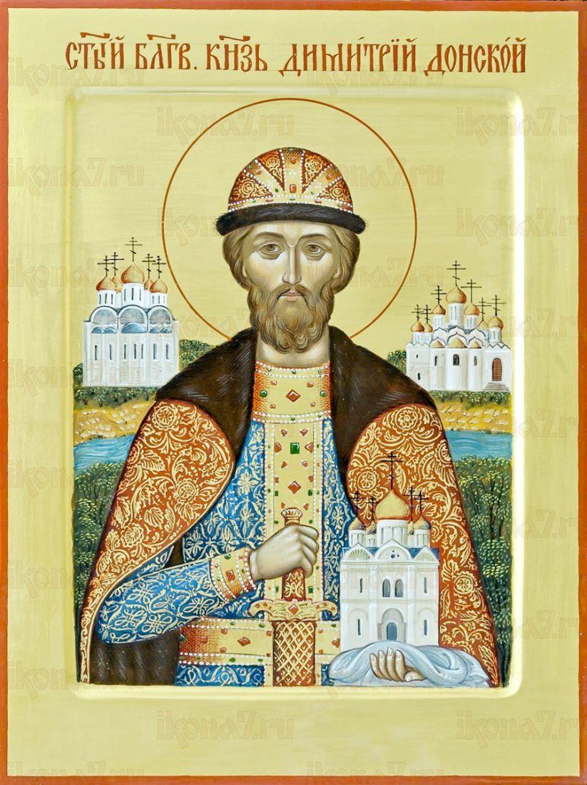 Икона Дмитрий Донской