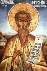 Антоний Езерул-Вылчский