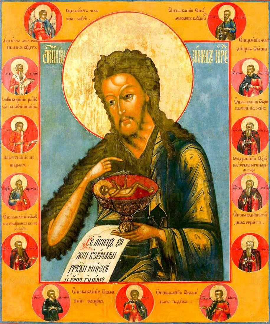 Икона Иоанн Предтеча (копия старинной)