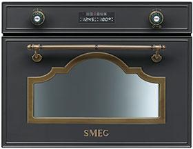 Пароварка встраиваемая Smeg SC745VAO