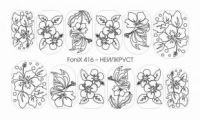 Слайдер-дизайн Fonix Нейлкруст 416 Цветы