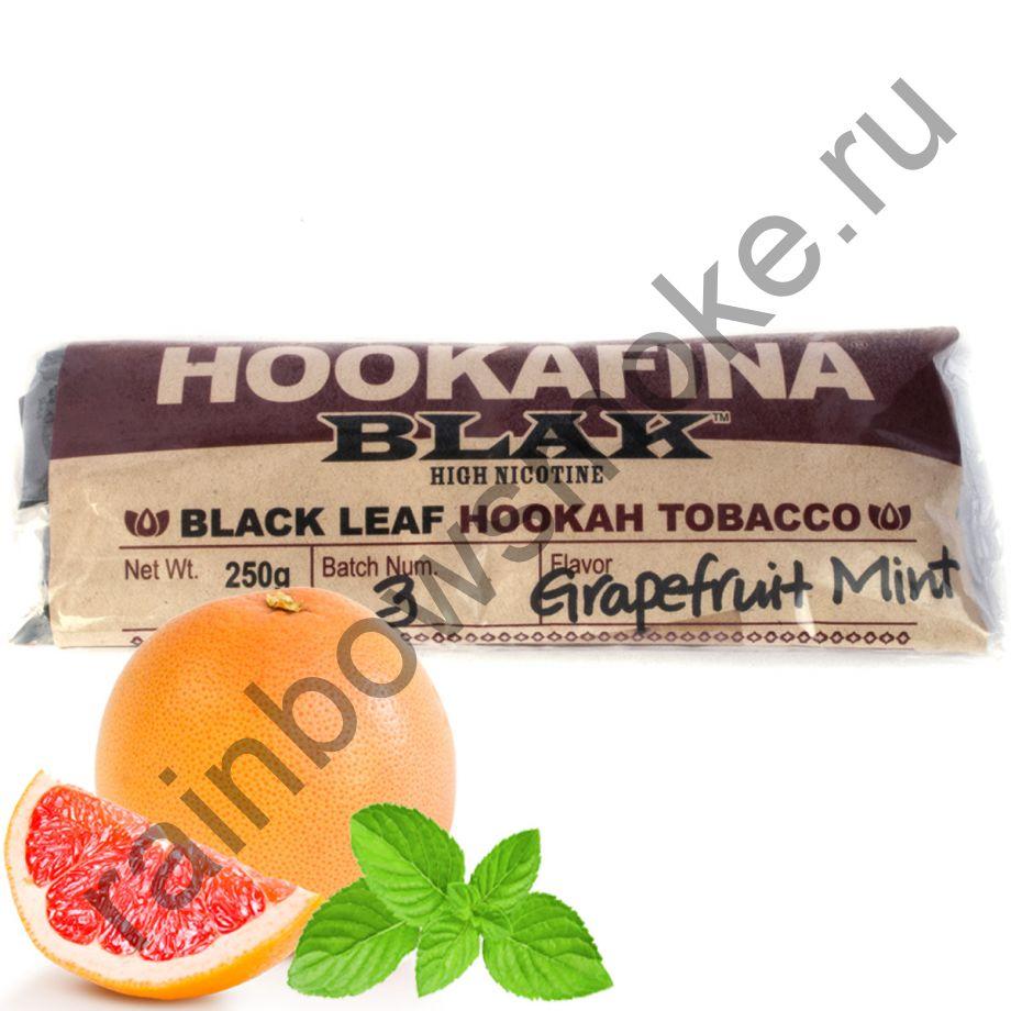 Hookafina Black 250 гр - Grapefruit Mint (Грейпфрут с Мятой)