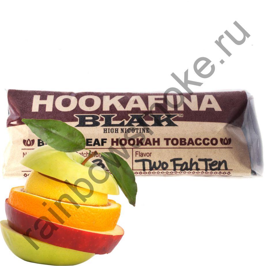 Hookafina Black 250 гр - Two-Fah-Ten (Ту-Фа-Тен Двойное Яблоко)