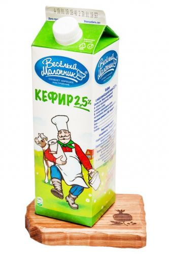...Кефир 2,5% жирн. Веселый Молочник