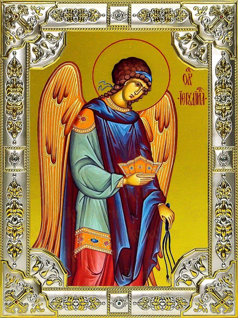 Иегудиил Архангел (18х24), серебро