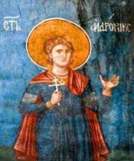 Икона Андроник Аназарвский (копия старинной)