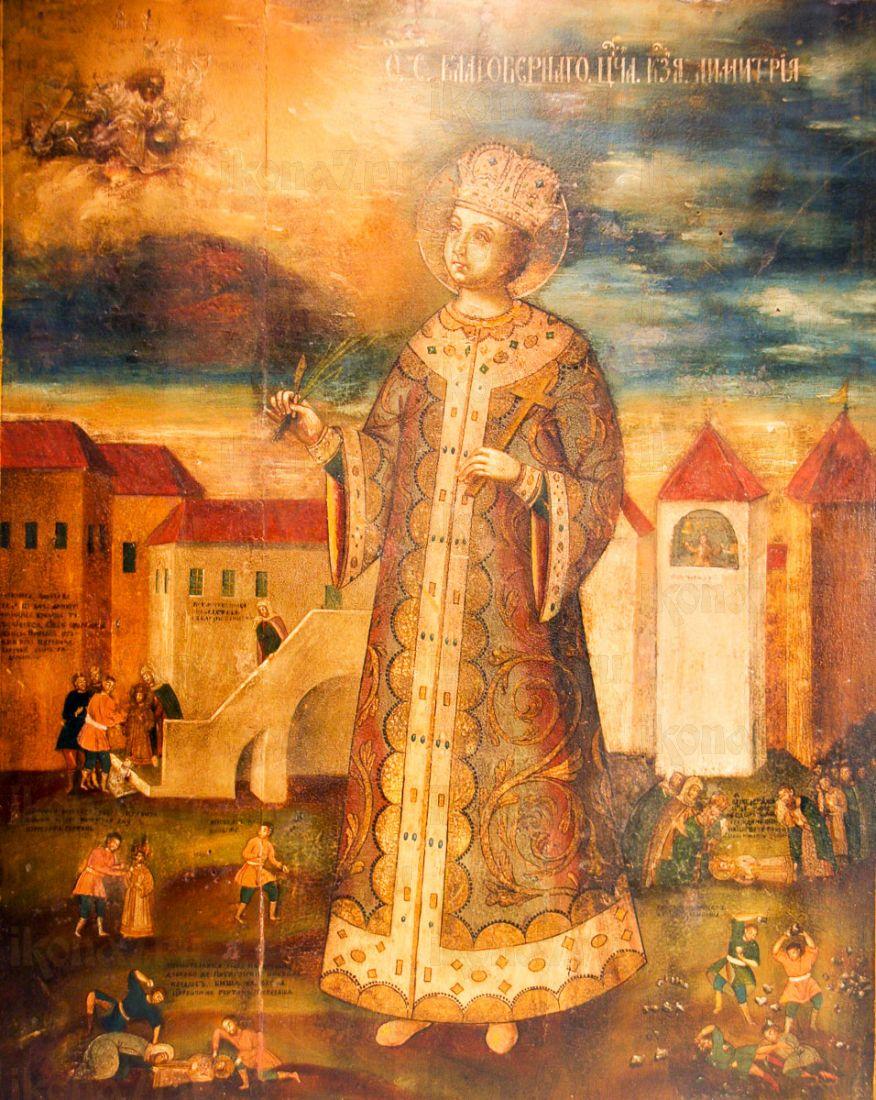 Димитрий Угличский (копия старинной иконы)