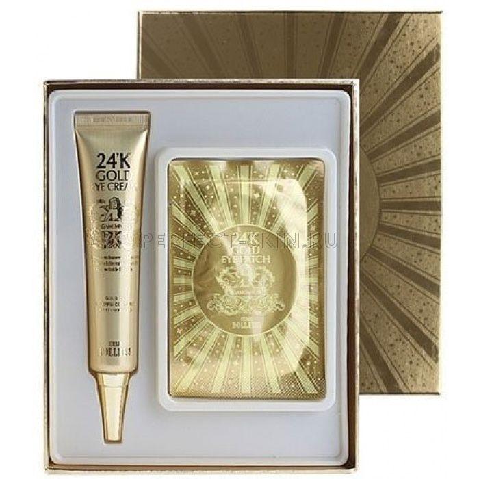 Baviphat Urban Dollkiss Agamemnon 24K Gold Eye Cream Special Kit