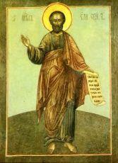 Елисей, пророк (копия старинной иконы)