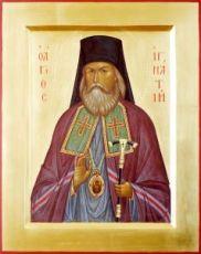 Икона Игнатий Брянчанинов